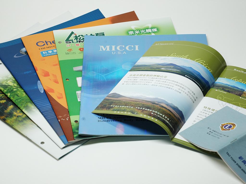公司型錄設計 -平面設計作品