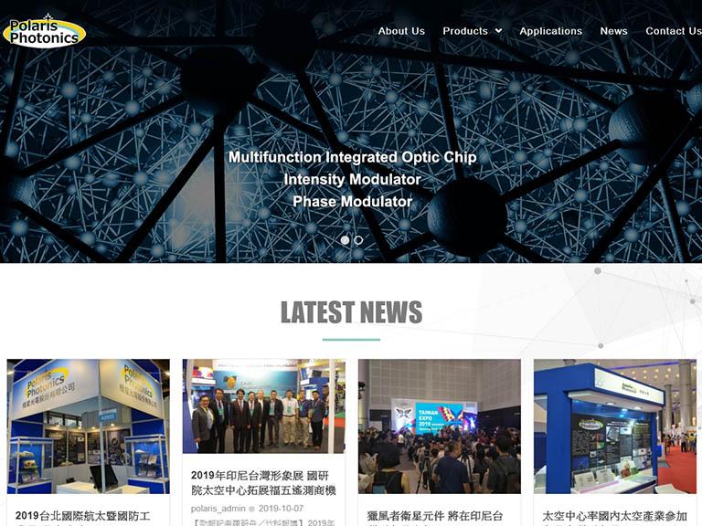 網頁設計作品 - 極星光電股份有限公司