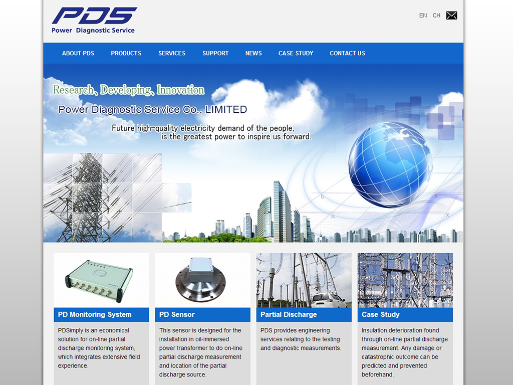 震江電力-客製化網站