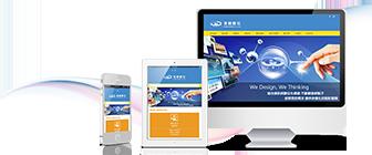 如何做好網站-荃能數位整合行銷