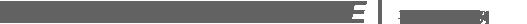 荃能數位整合行銷,位於桃園,專業於網頁設計,網站架設,網路行銷,SEO,搜尋引擎最佳化,關鍵字廣告,廣告行銷,部落格行銷,整合行銷,FB行銷,網路行銷課程,網路行銷講師,服務範圍以桃園市為中心,到台北市,新北市,新竹市,中壢市,苗栗市更服務到台中,嘉義,台南