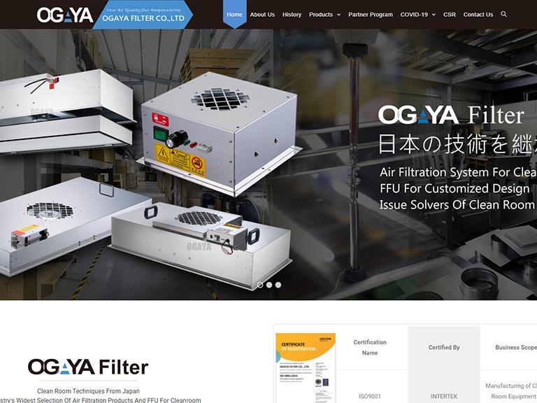 網頁設計作品 - OGAYA Filter